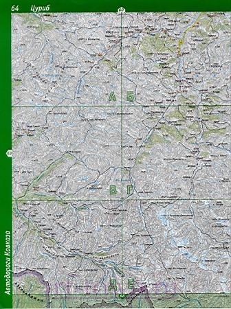 Географическая Карта Европы
