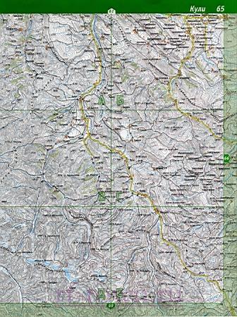 Атлас и карта автомобильных