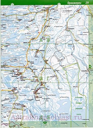 икрянинский район рыболовные базы на карте