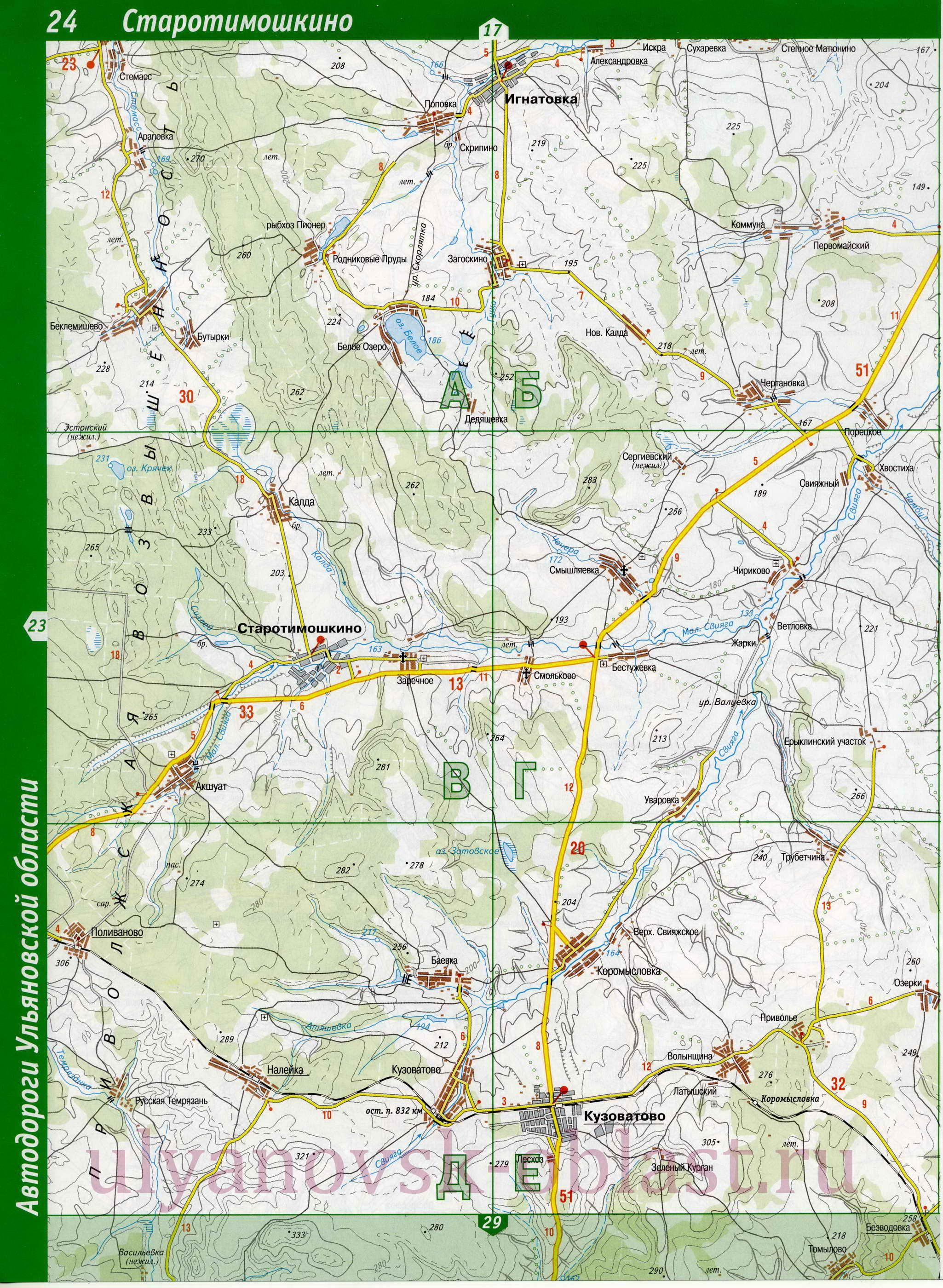 Топографическая Карта Курганская Область Бесплатно