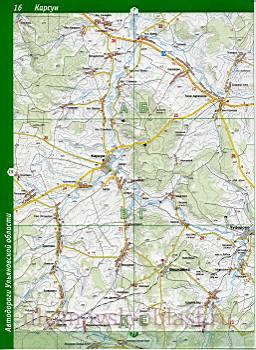 Топографическая Карта Ульяновской Области Скачать Бесплатно