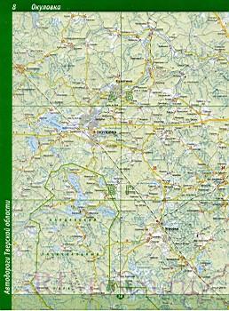 скачать топографическую карту тверской области 1 200000 - фото 2
