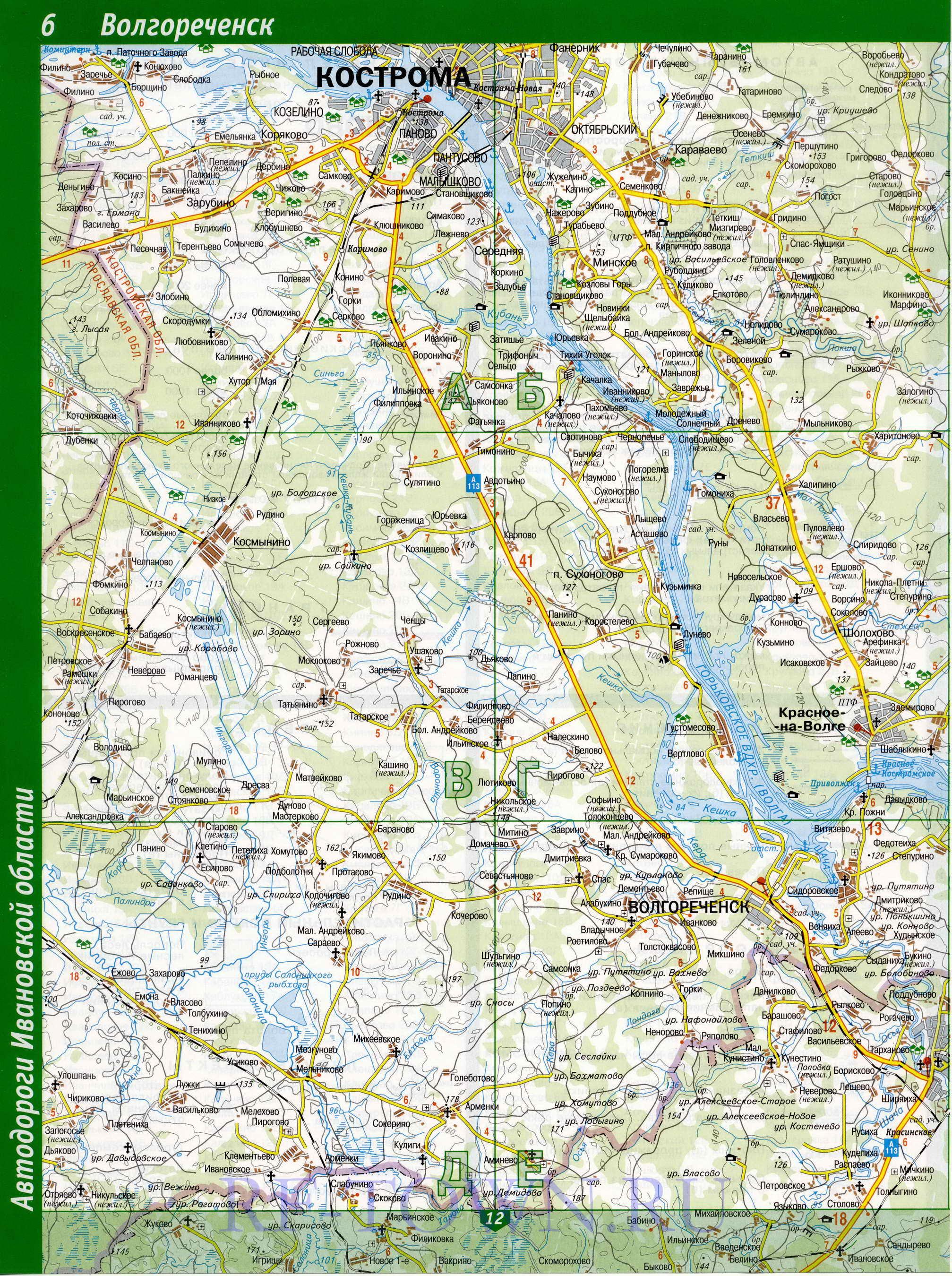 Скачать Топографическую Карту Ивановской Области
