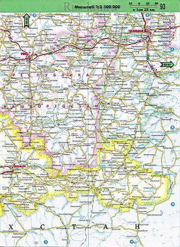 Атлас автодорог России 2011 - Башкирия карта автомобильная.